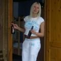 Russian amateur girl serie 213